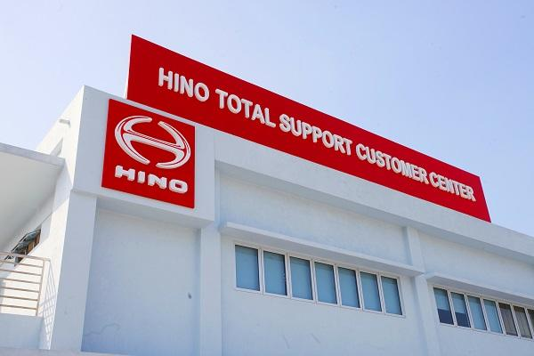 Hino Total Support Customer Center