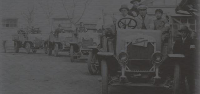 History of Hino | About Hino Motors | HINO MOTORS